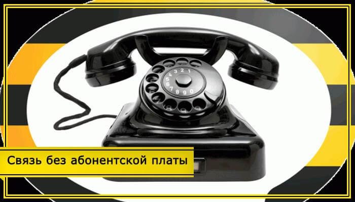тарифы билайн ростовская область все