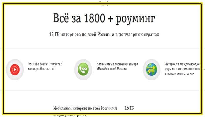 все за 1800